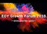 EOY GROWTH FORUM 2018